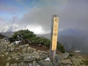 200910ziigatake